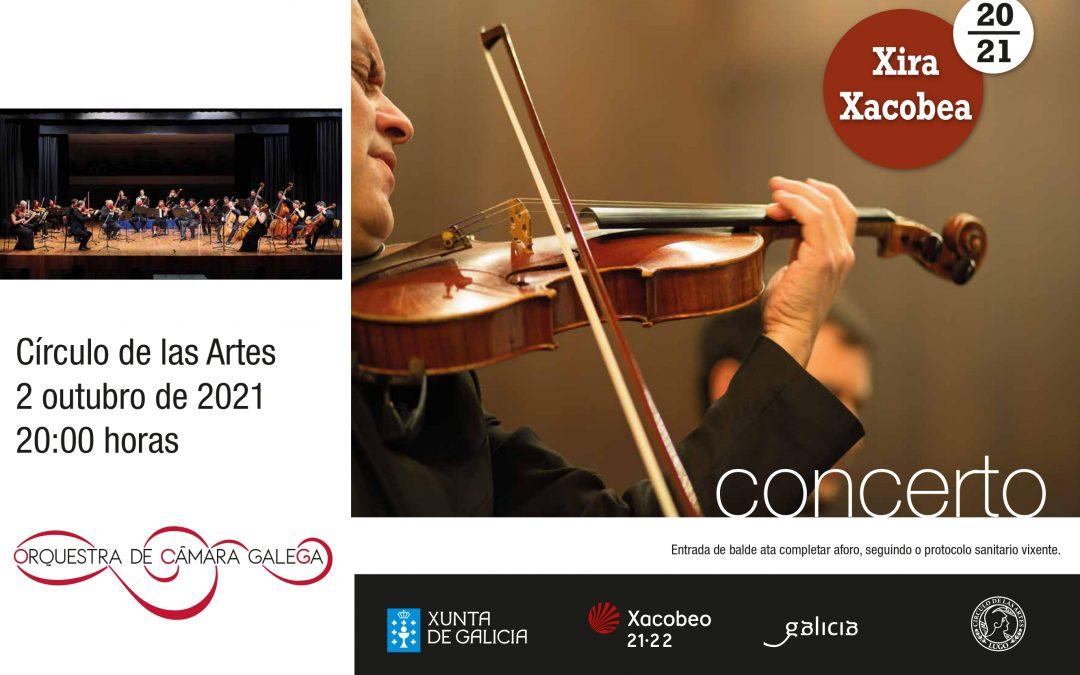 02 de Octubre. Concierto en Lugo en el Círculo de Bellas Artes. ( Xira Xacobea 2021 )